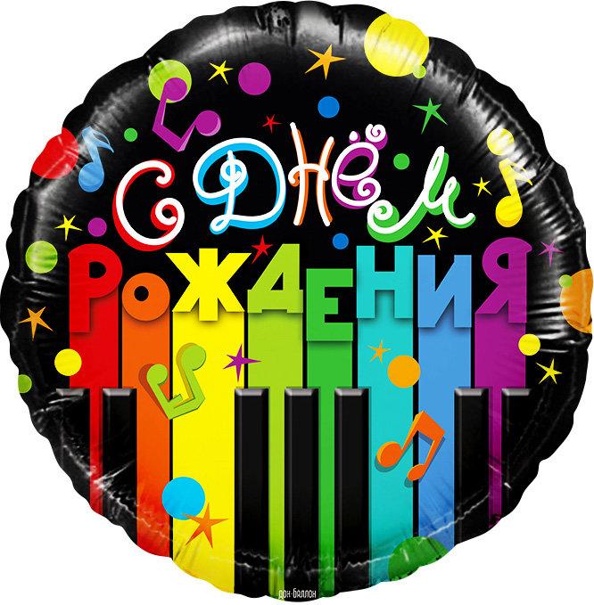 поздравить с днем рождения на дому в москве породы нуждаются